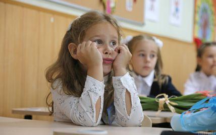 """""""Дистанційка"""" для школярів, припинення планових операцій: у Львові посилюють карантин"""