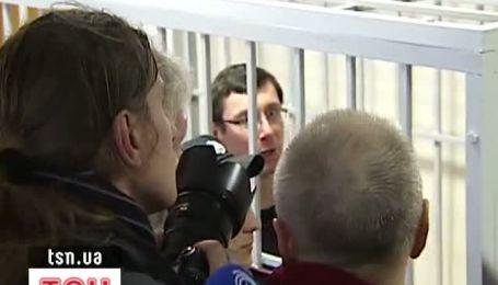 Луценко прокоментував вирок