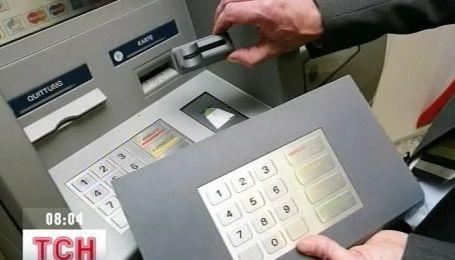 На Донеччині затримали кібер-злочинця, який крав гроші прямо з банкоматів
