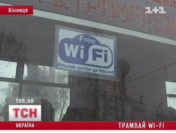 15_wifi