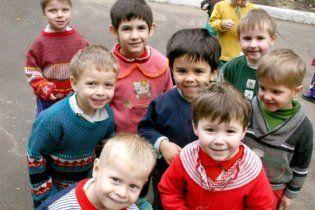 Соціальна реабілітація дітей у Миколаєві