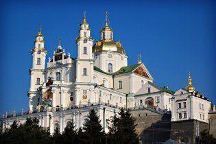 Журналисты узнали, за какой украинской святыней прикрывают сепаратисты свою литературу