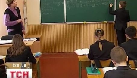 Каких уроков в украинской школе много?