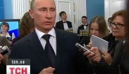 В России новый президент - Путин