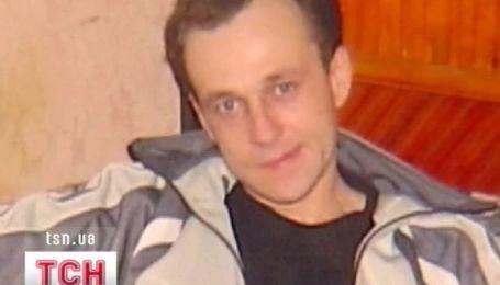Высший специализированный суд отменил приговор Максиму Дмитренко