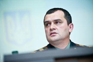 """""""Караванський стрілок"""" готувався вбивати заздалегідь - Захарченко"""