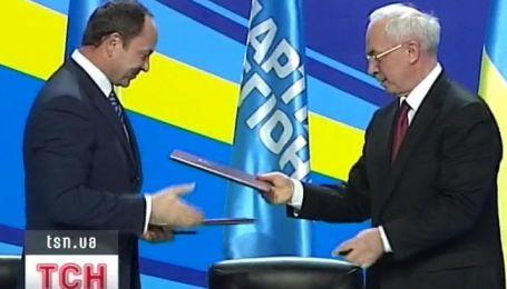 Сергей Тигипко торжественно подписал с Николаем Азаровым соглашение о слиянии