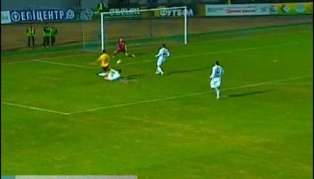 Александрия - Металлург - 0:0. Обзор матча