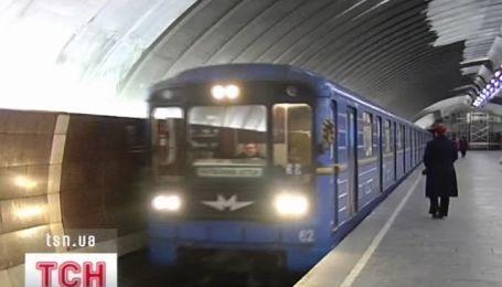 Безопасность столичного метро
