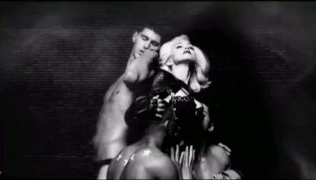 Українські Kazaky засвітились у кліпі Мадонни