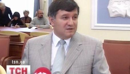 Подтвердился арест бывшего председателя Харьковской области Арсена Авакова