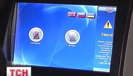 На киевском вокзале первый день работает автомат для печати интернет-билетов