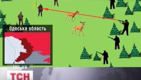 На Одесщине 13-летний мальчик погиб во время несанкционированной охоты