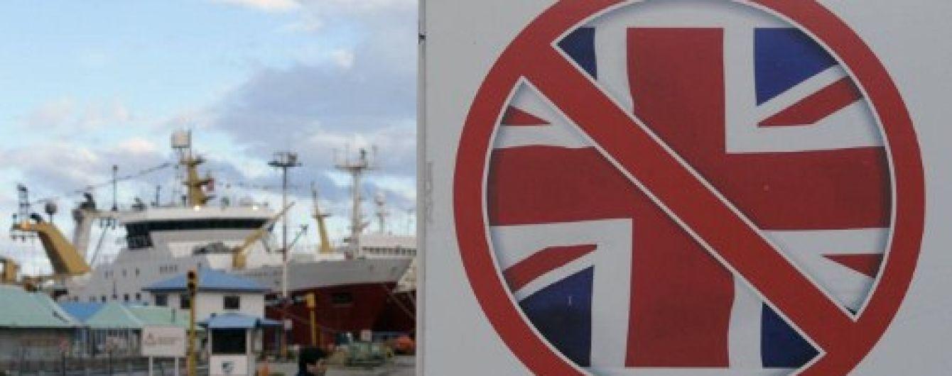 Аргентина всерйоз захотіла розібратися з Великобританією щодо Фолклендських островів