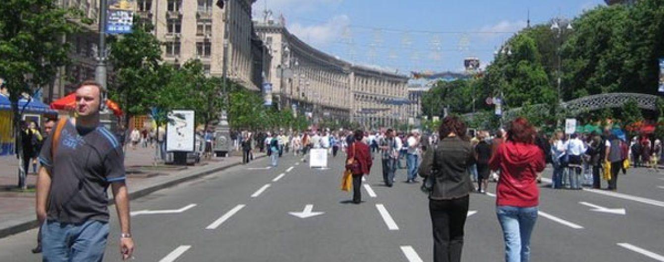 У Києві перекриють центр міста через святкування Дня незалежності. Повний список вулиць