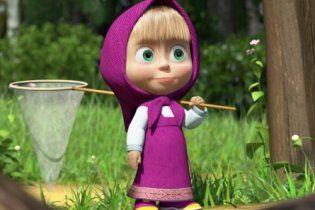 """Російський мультик """"Маша і Ведмідь"""" розвиває у дітей садизм - психологи"""