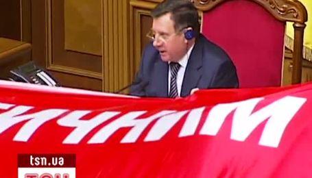 """Рада під """"ганьбу"""" прийняла закон про реформування """"Нафтогазу"""""""