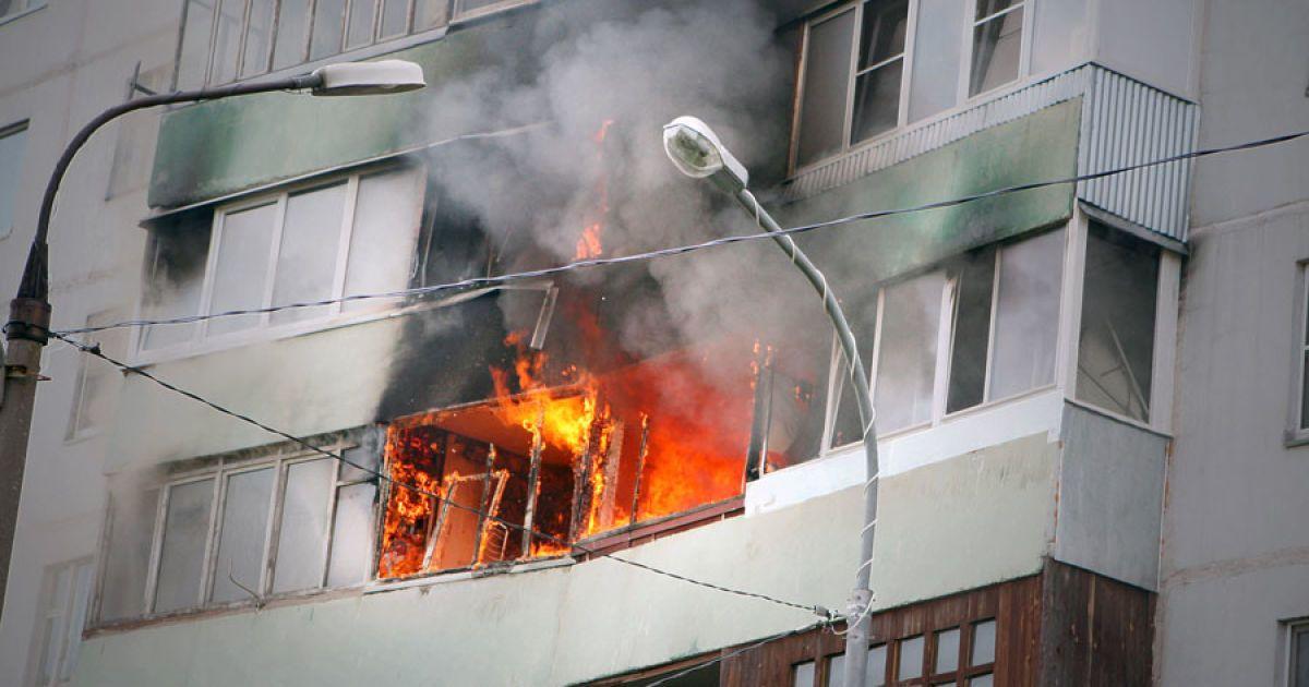 В кирове произошел пожар в квартире.