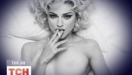 8 тисяч доларів за оголену Мадонну