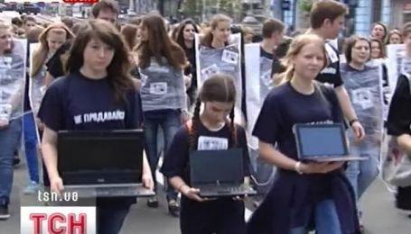 Сегодня в центре Киева торговали людьми