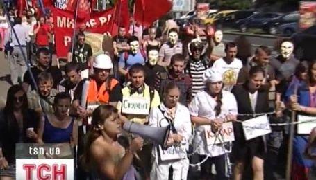 Проти ухвалення нового Трудового кодексу протестували незалежні профспілки