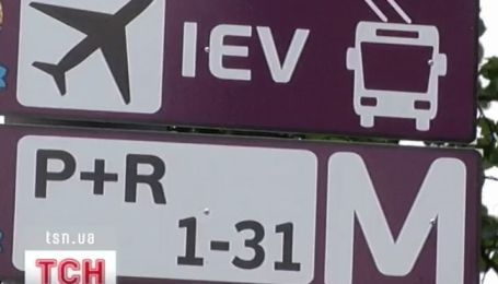 Дорожні загадки для пішоходів розвісили в Києві