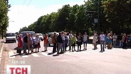 Акция протеста жителей поврежденной пятиэтажки в Луцке