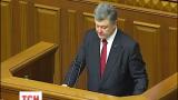 Ответить на все острые вопросы сегодня пообещал Петр Порошенко