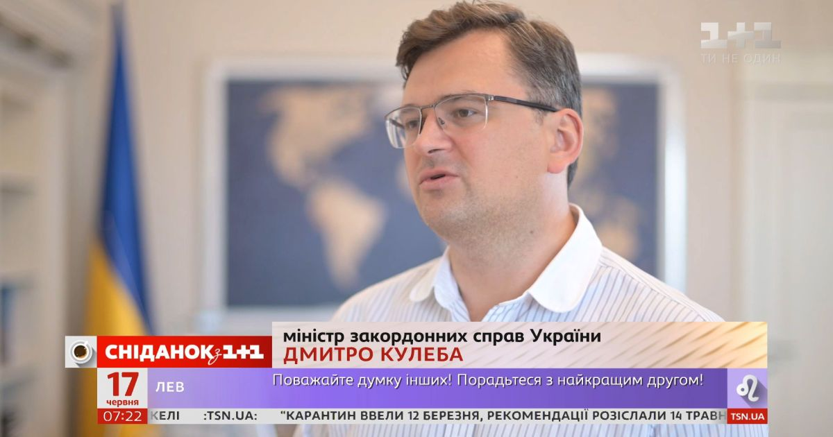 Когда украинцы смогут попасть в ЕС и что будет с безвизом —  Дмитрий Кулеба