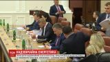 Порошенко підписав рішення тимчасово припинити експорт вугілля з України