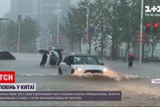 Новини світу: 25 громадян Китаю загинули через повені