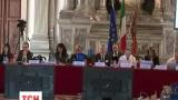 Венецианская комиссия положительно оценила изменения в КУ по децентрализации