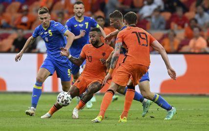 Несостоявшийся камбэк: сборная Украины стартовала на Евро-2020 с результативного поражения от Нидерландов