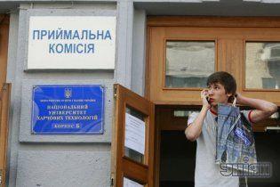 Молодежь отказывается от дорогого и малоперспективного украинского образования