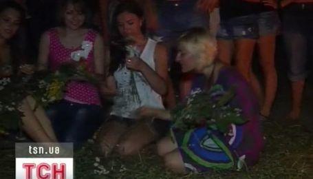 Этой ночью украинцы праздновали Ивана Купала