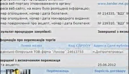 Депутатам куплять килимів на 200 тисяч на гроші українців