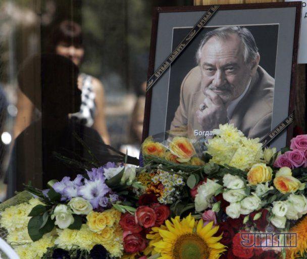 Легенді українського театру Богдану Ступці сьогодні виповнилося б 75 років