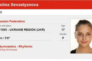 "На Олимпиаде Украину назвали ""регионом"", а белорусские города - русскими (фото)"