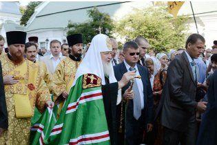 Разом з Кирилом у Лаврі помолилися кілька тисяч вірян