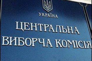 Выборы в Верховную раду будут стоить 1,6 млрд гривен