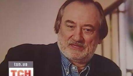 Сегодня Богдану Ступке исполнился бы 71