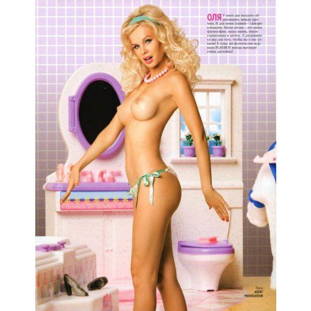 мобильные блондинки откровенные фото