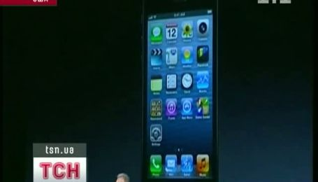 Apple показала тонкий, легкий і потужний iPhone 5