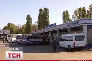Київ повертається у бандитські 90-ті: автостанції атакують рекетири