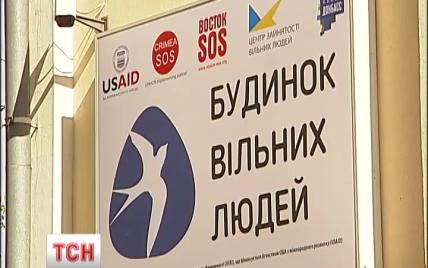 Киевским волонтерам отказало родное государство и помогли США