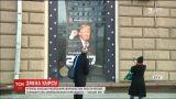 Зміна курсу: Кремль рекомендував медіа писати критичніше про Трампа