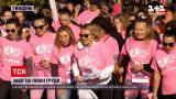 Новини України: у великих містах відбувся забіг, приурочений місяцю боротьби з раком грудей