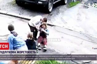 Новости Украины: 16-летний парень, который жестоко избил 14-летнюю девушку, публично извинился
