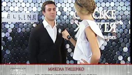 Николай Тищенко заглядывается на девушек на UFW