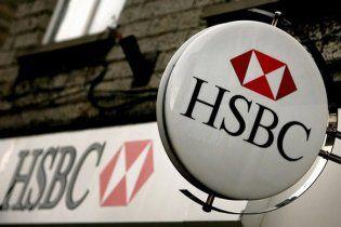 Геращенко хочет знать всех украинцев-владельцев счетов в швейцарском банке